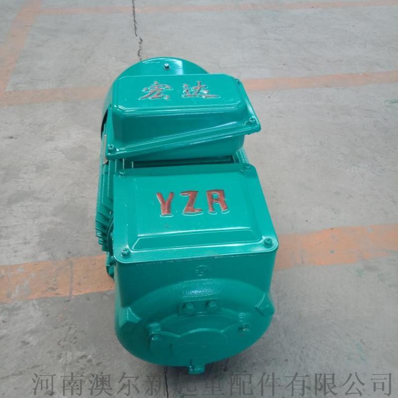YZR起重电机  大型设备起吊电机 三项异步电动机