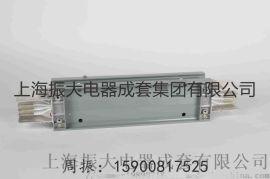 上海振大空气型母线槽