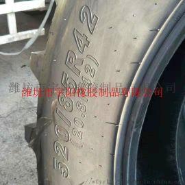 520/85R42 大马力拖拉机轮胎 子午线人字花纹