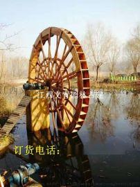 供应实木水车 碳化防腐 厂家直销