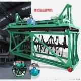 秸稈堆肥發酵翻堆機 全自動遙控翻耙機 全自動遙控翻耙機跨度