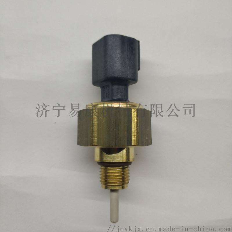 康明斯QSM11机油压力温度传感器
