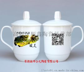旅游纪念品茶杯定制/陶瓷杯子/礼品杯印制二维码