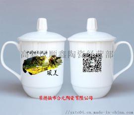 旅遊紀念品茶杯定製/陶瓷杯子/禮品杯印製二維碼