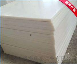 青岛PP中空板隔板塑料瓦楞板防静电中空板