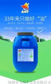 水性光油深圳厂家直销水性光油