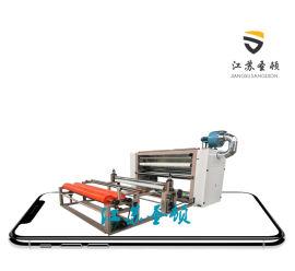 广东SD-2020A型火焰复合机汽车内饰材料复合机