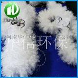 廠家直銷繩型填料海綿生物繩填料螺旋生物填料河道填料
