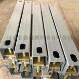 礦用皮帶硫化機 橡膠平板硫化機 皮帶硫化機生產廠家