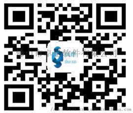 卓迅软件-陶瓷erp软件