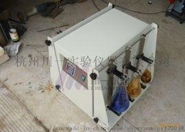 青海液液萃取装置CYLDZ-6净化萃取振荡器