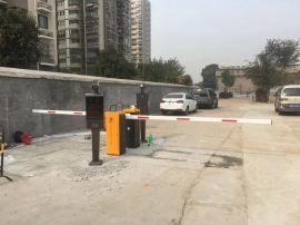 淄博小区起落杆厂家|淄博道闸|自动车牌识别安装