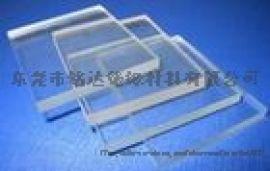 供应防静电PVC板