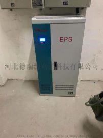 E P S电源 UPS电源 消防巡检柜 直流屏 型A应急照明配电箱