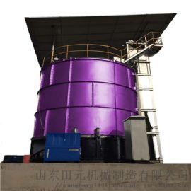 厂家供应鸡粪发酵设备 粉状有机肥生产线 有机肥整套生产加工设备