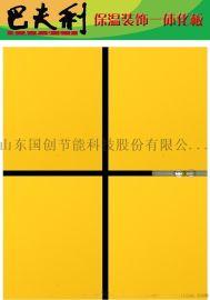 仿大理石A级防火外墙保温装饰板 高新技术企业保温装饰一体板