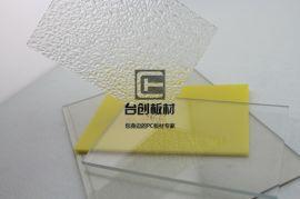 樂至縣簡陽市pc透明耐力板4mm PC中空板