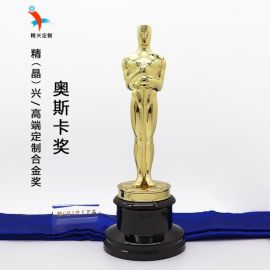 奥斯卡定制奖杯 合金金属水晶奖杯  纪念礼品