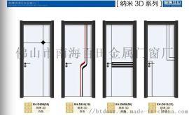 uv3D打印铝房门铝合金室内门房间门卧室门平开门