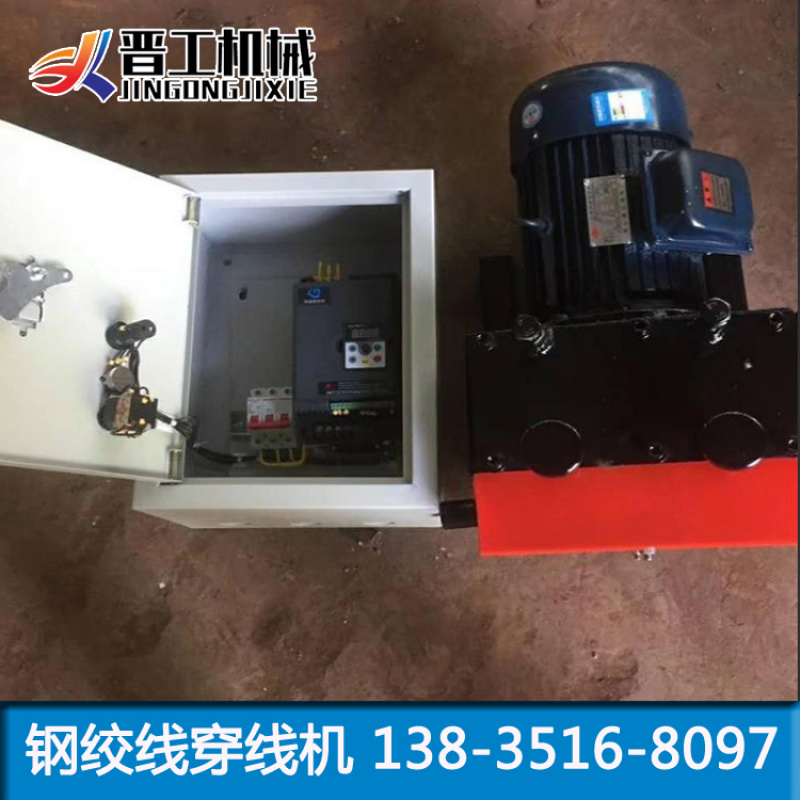 甘肃电动高压油泵 智能张拉设备