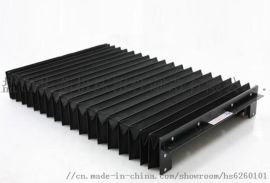 厂家直销风琴式机床导轨防护罩 钢板防护罩