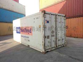 青岛出售二手集二手冷藏集装箱、保温集装箱房屋等