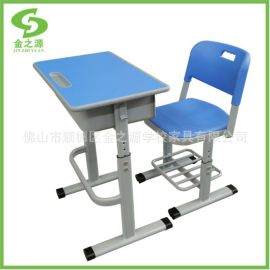 厂家直销善学学校升降课桌椅, 多彩培训班学习桌椅