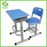 厂家直销善学**升降课桌椅, 多彩培训班学习桌椅