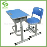 廠家直銷善學學校升降課桌椅, 多彩培訓班學習桌椅