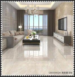 沈阳**地板砖-通体地板砖-抛光地板砖生产厂家