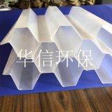 沉砂池專用φ80斜管填料乙丙共聚六角蜂窩填料