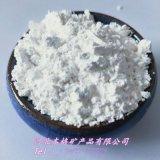 本格厂家供应贝壳粉涂料 内墙 工业级 贝壳粉煅烧