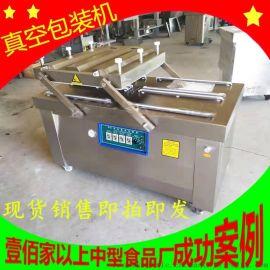 商用食品礼盒真空包装机  连续双室茶叶真空包装机