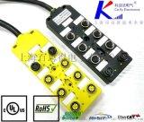 M12分體式CAN匯流排IO分配器.NPN匯流排分線盒