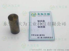 东莞钛合金+钛合金同种金属焊接质量好