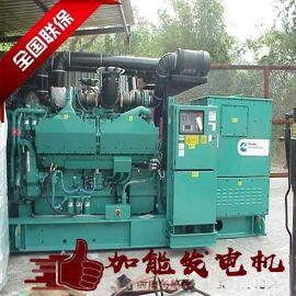 东莞高低压配电专用韩国大宇柴油发电机