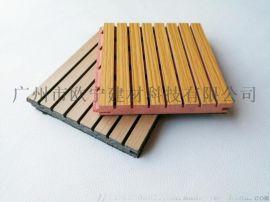 环保条形阻燃隔音强防火木质吸音板
