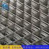 批發鋼板網廠家 標準菱形鋼板網