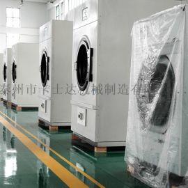 宁夏灵武市 订做服装烘干机 工业烘干机厂家服务全球