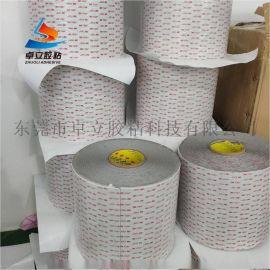 3mrp45強力丙烯酸雙面膠 泡棉雙面膠帶