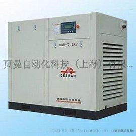 上海变频空压机价格变频螺杆空压机厂家