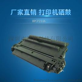 全新惠普打印机HP214硒鼓