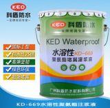 廣州科盾669水性注漿液 聚氨酯堵漏灌漿液 發泡劑