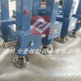 生产供应丝杆升降机 精密蜗轮蜗杆升降平台可自锁升降机