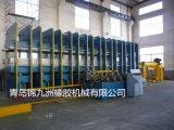 锦九洲平板硫化机XLB-D28.00MN