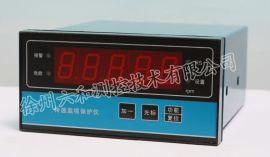 江苏徐州HY-3S HY-5S智能转速监视保护仪表