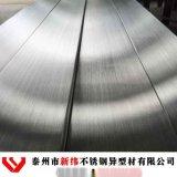 不锈钢扁钢 冷拉不锈钢扁条--新纬厂家供应