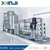 全自動反滲透水處理設備,工廠純水淨水反滲透裝置