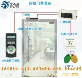 销售门禁机 安装办公室指纹门禁考勤机 监控摄像头安装