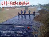 河南宇龙防水材料、HDPE藕池专用地膜、鱼塘防渗水塑料布、防水布